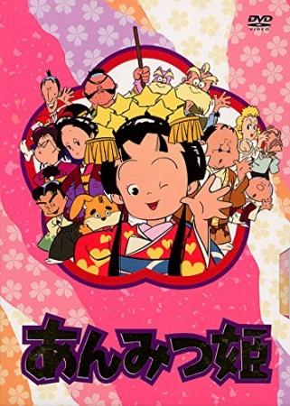 Обложка DVD аниме по манге Anmitsu Hime