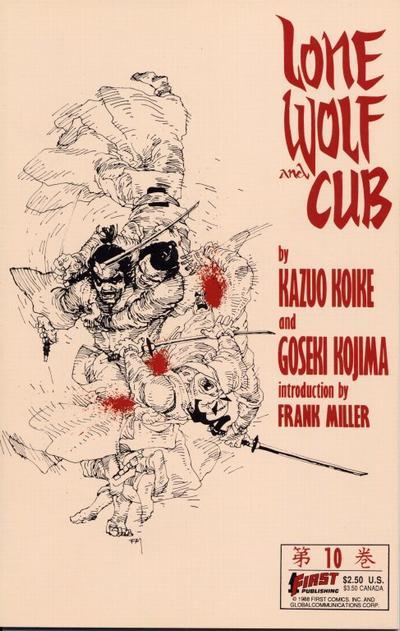 Обложка 10 тома Lone Wolf & Cub. Художник - Фрэнк Миллер
