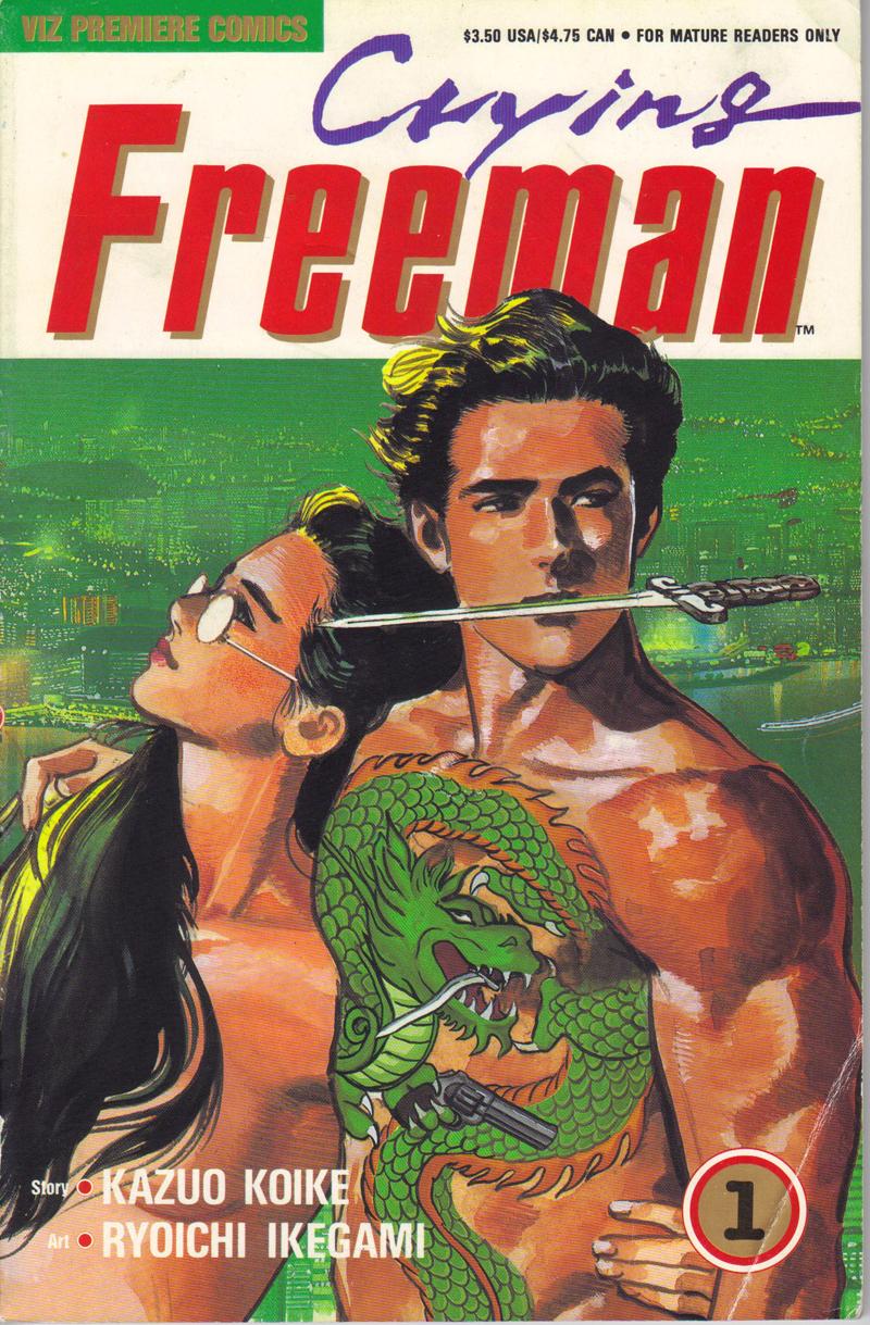 Обложка одного из томов Crying Freeman (Kuraingu Furiman)