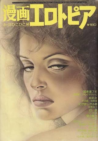 Обложка журнала Erotopia #180