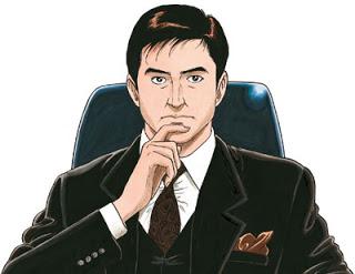 Section Chief Kosaku Shima